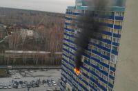 Загорелась квартира на седьмом этаже