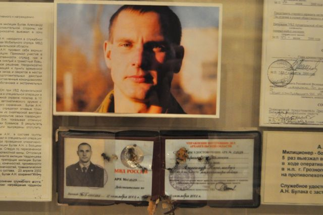Удостоверение Александра Булака в музее УМВД. В самом центре застрял осколок гранаты