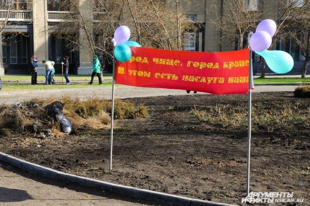 Символично, что в этом году субботник совпал с днем рождения Ленина, который поддерживал подобные акции