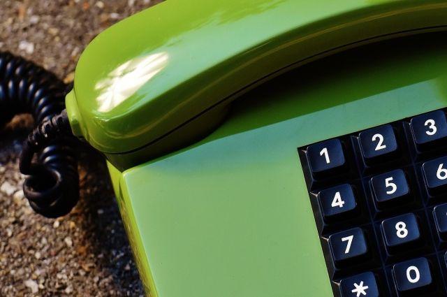 Звонок поступил поздно ночью на стационарный телефон.