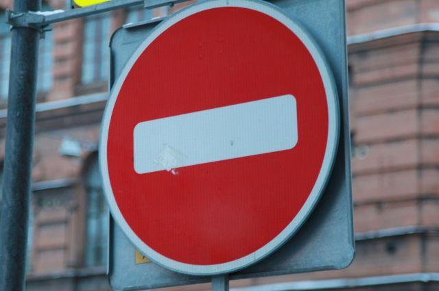 Два новых дорожных знака появились в городе