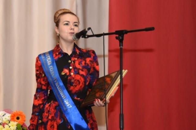 Лариса Семёнова