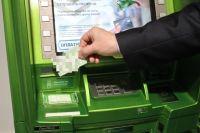 В выходные дни пермяки могут воспользоваться банкоматами
