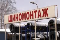 В совершении преступления подозреваются жители Саратовской области 1979 и 1982 годов рождения.