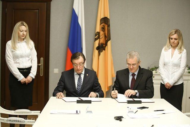 Губернатор провел рабочую встречу с председателем Центрального совета ВДПО Владимиром Кудрявцевым.
