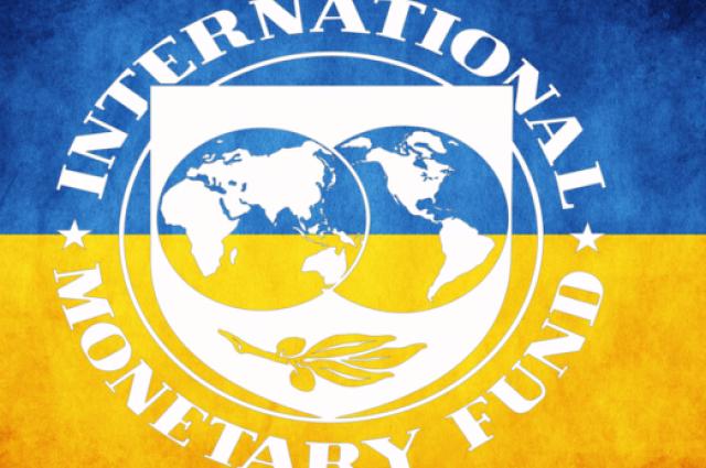 МВФ сожалеет об отставке Валерии Гонтаревой