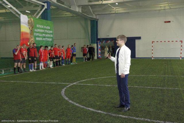 Глава администрации Рязани Олег Булеков открыл I турнир среди чиновников и депутатов.