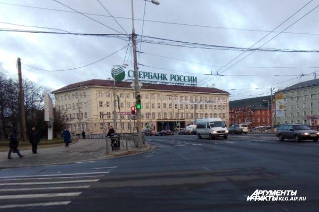 Рекламную конструкцию со здания КГТУ демонтируют в июне.