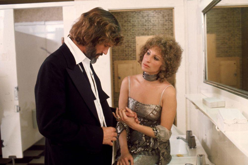 Второго «Оскара» ей принёс фильм «Рождение звезды» (1976). Стрейзанд была награждена как композитор за «Лучшую оригинальную песню к фильму» — Evergreen.