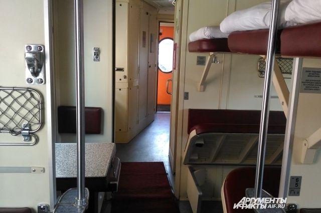 ЧП произошло ночью 21 апреля в плацкартном вагоне поезда.