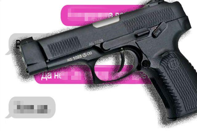 Мужчина купил пистолет.