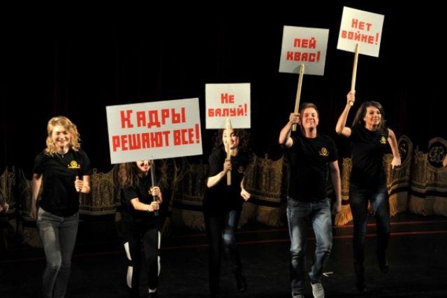ВЯрославле пройдет фестиваль «Будущее театральной России»