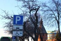 Скор ов Новосибирске появятся и другие платные парковки.