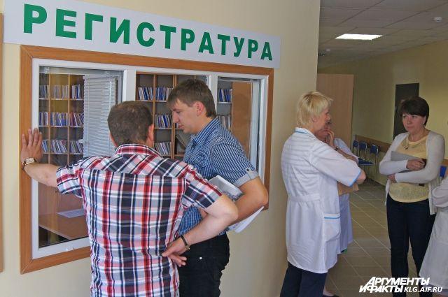 Определен график работы медучреждений Калининграда на майские праздники.