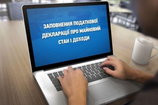 Кабмин хочет ввести е-декларирование для украинцев