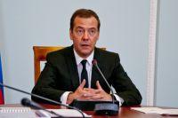 Дмитрий Медведев заявил, что 300 миллионов будет направлено на эти цели.