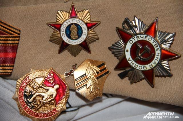 Томские ветераны иинвалиды получают услуги порегистрации недвижимости дома