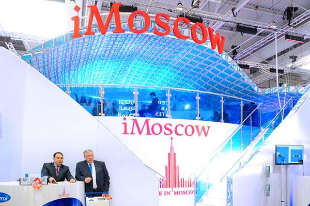 Made in Moscow. Предприятия столицы заключают выгодные сделки в Ганновере