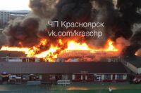 Площадь возгорания - 1200 кв.м.