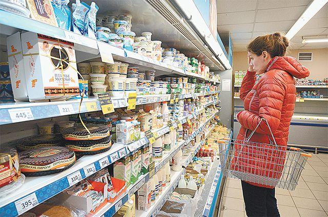 Росстат: инфляция в ЕС в марте превысила российскую в шесть раз
