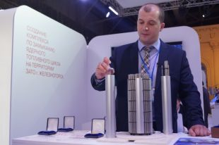 Инновационные проекты в атомной промышленности, аналогов которым нет в мире.