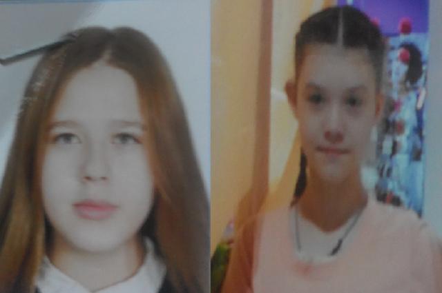 Пропавших школьниц отыскали вТаганроге