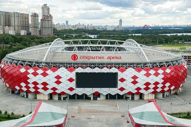 Стадион «Открытие Арена» («Спартак»): вместимость 45 360 зрителей, парковочных мест - 7500.