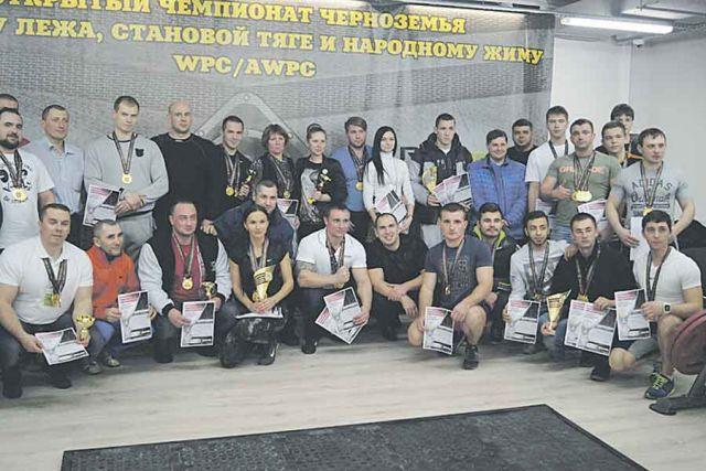 Богатыри Шпикуловского сельсовета не ударили в грязь лицом перед именитыми спортсменами.