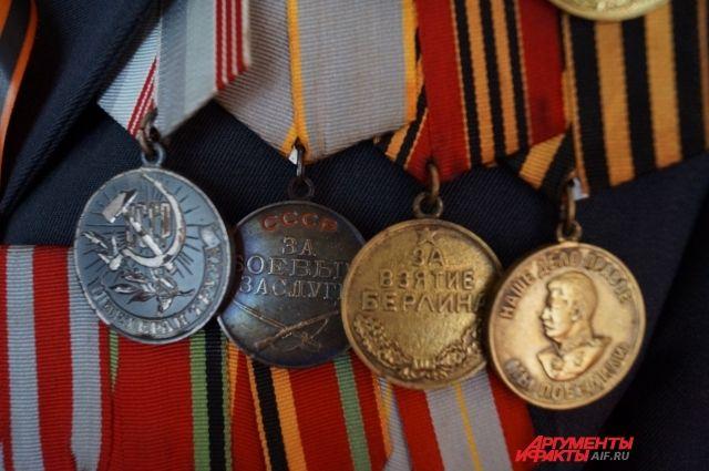 Льготы имеющим медаль за отвагу