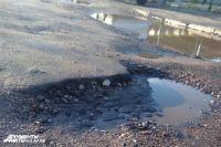 Калининградцам предложили контролировать ремонт автомобильных дорог региона.