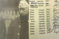Житель Петербурга продает снимок и ведомость с автографом президента.