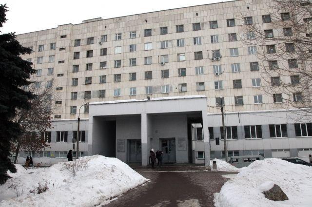 Городские больницы в стерлитамаке