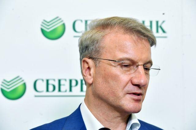 http://images.aif.ru/011/550/60680df3fd28ce17e61ed61b18405ccd.jpg