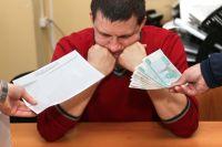 Южноуральцам отказывают в назначении пенсии из-за серых зарплат.