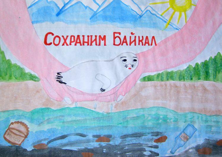 Участник №31 Денис Усов.