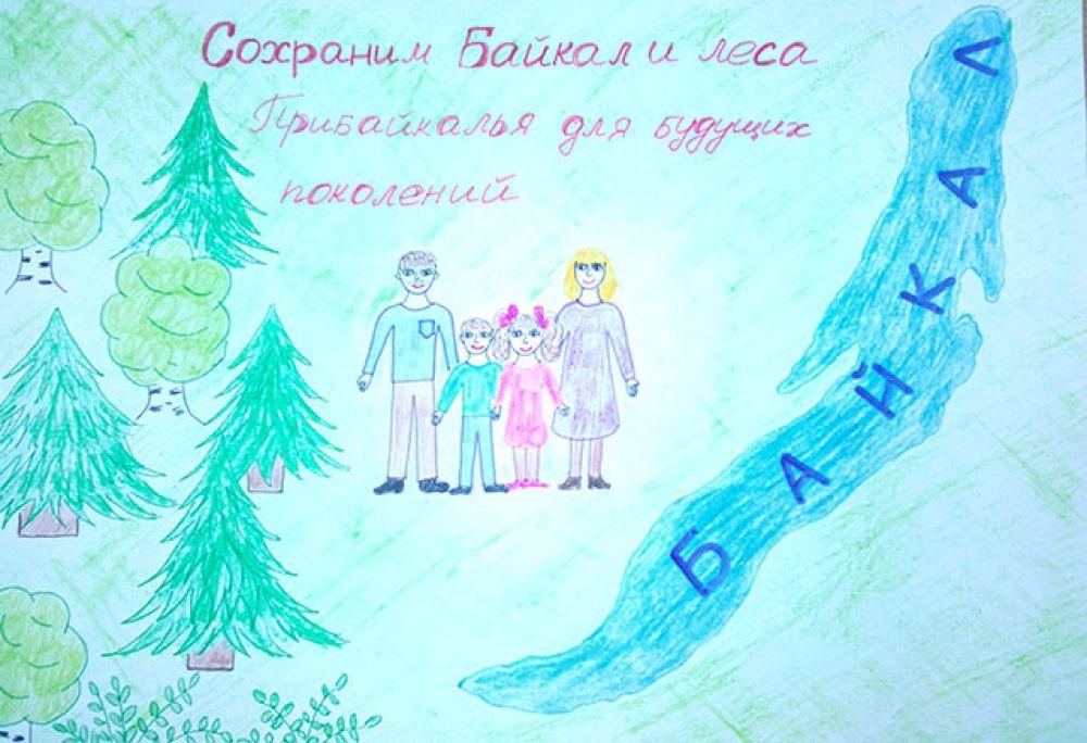 Участник №30 Варвара Иванова.