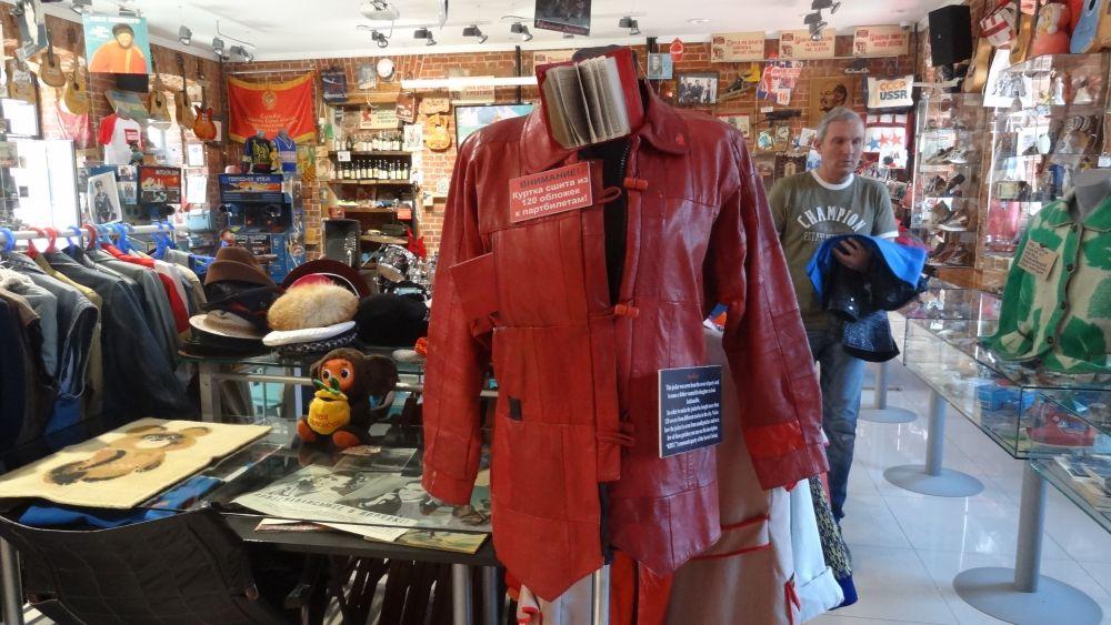 Эта куртка сшита из 120 обложек к партбилетам.