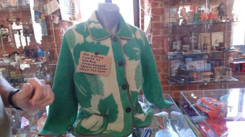 Эта куртка сделана из одеяла. Многие вещи в СССР шили своими руками.