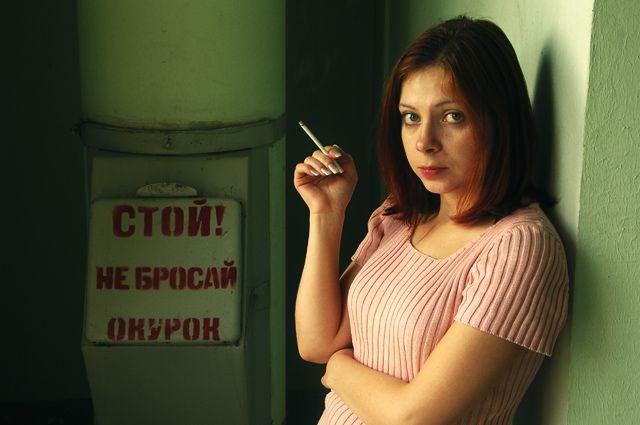 Каждый месяц курящие женщины должны будут ходить к гинекологу.