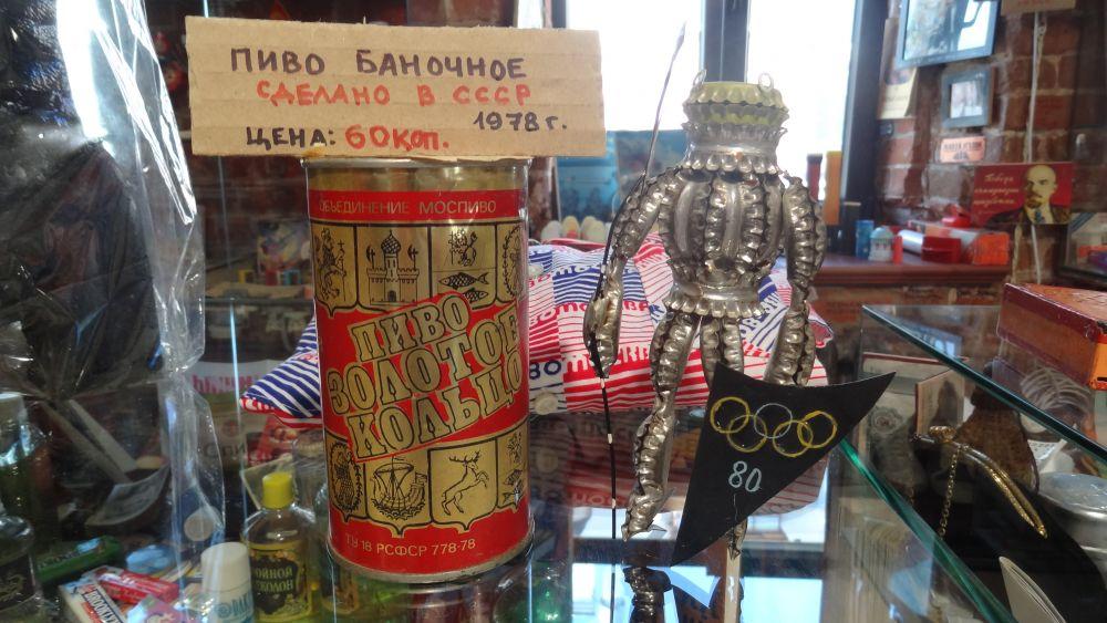 Это первое советское баночное пиво. Его выпустили перед Олимпиадой. Однако потом перестали производить.