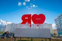 К 1 сентября более 200 новоуренгойских семей переедут в новое жилье.