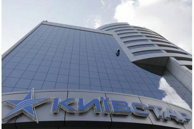 Антимонопольный комитет заставил Киевстар снизить тарифы