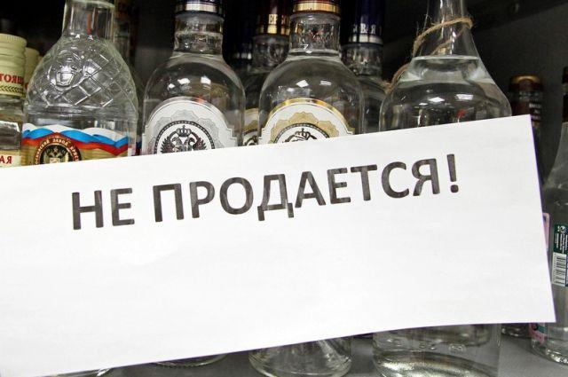 ВЧебоксарах 1мая будет урезана продажа алкогольной продукции