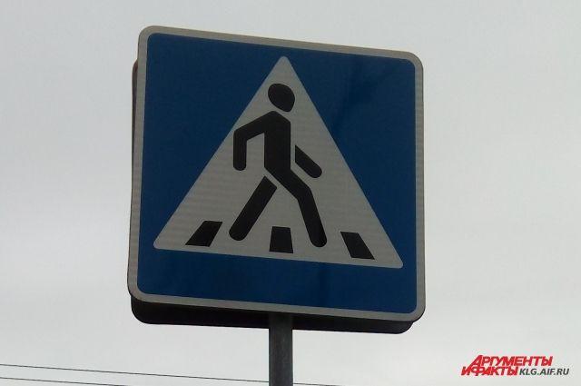 В Калининграде водитель «Лексуса» снес дорожный знак и вылетел на тротуар.