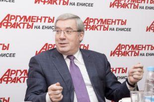 Доходы Виктора Толоконского составили 2 млн 825 тыс. руб.