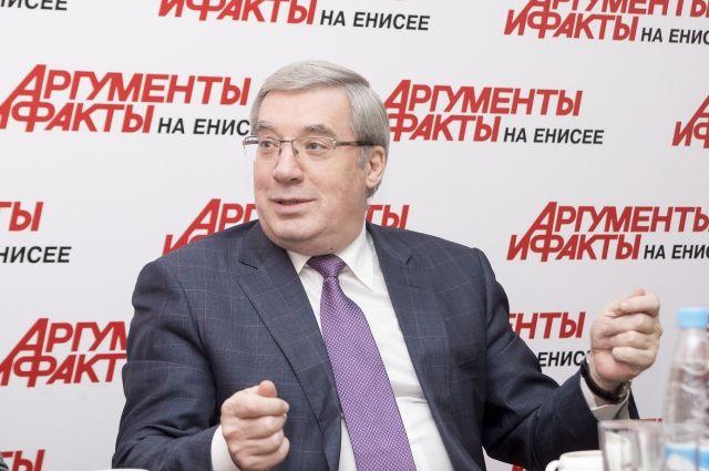 Размещены сведения одоходах губернатора Красноярского края