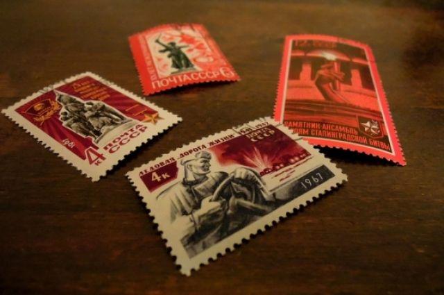 ВПрикамье осудят мужчину, рассылавшего марки сLSD по Российской Федерации