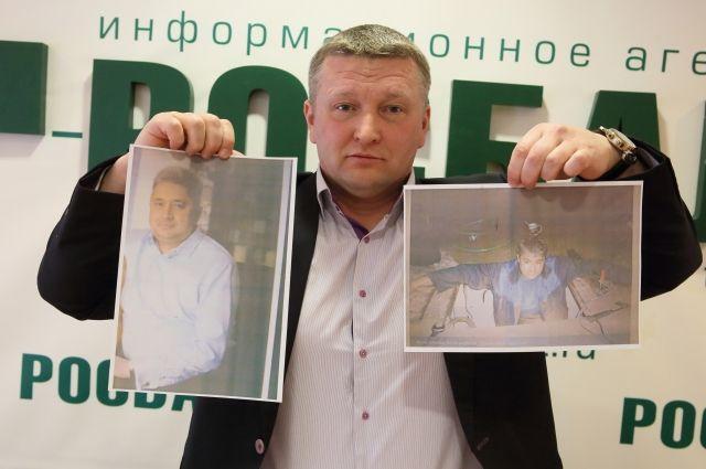 Дмитрий Осокин разыскивает беглого олигарха.