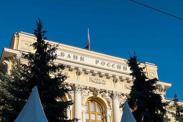 ЦБРФ отозвал лицензии утрёх русских банков