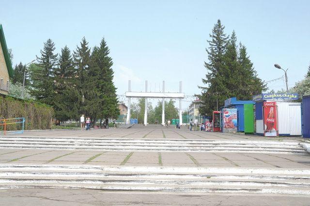 В парке ждут посетителей в выходные.